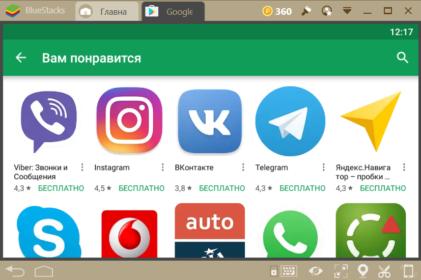 Эмулятор платформы Android