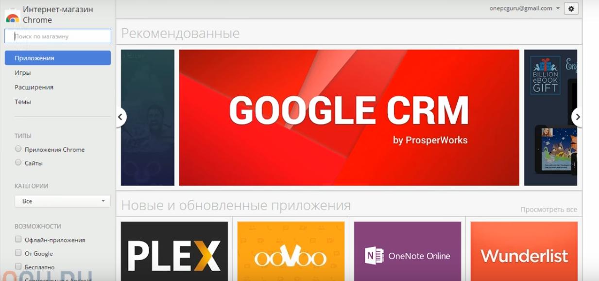 Магазин в браузере