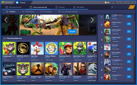 Поиск приложений в Play Market