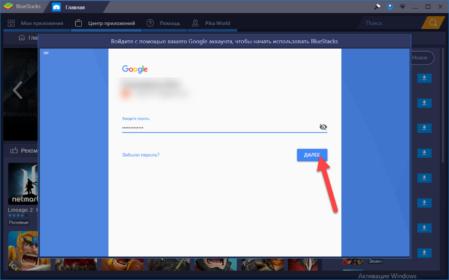Авторизация аккаунт Google